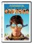 The Way Way Back [DVD]