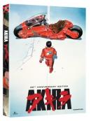 Akira [DVD]
