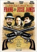 The Last days of Frank & Jesse James [DVD]