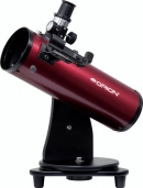 Tabletop reflector telescope [learning tool]