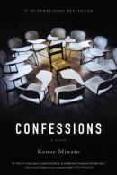 Confessions : a novel