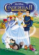 Cinderella II [DVD] : dreams come true