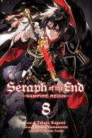 Seraph of the end. Vampire reign. Book 8