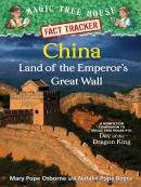 China: Land of the Emperor; s Great Wall