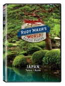 Rudy Maxa's World: Japan
