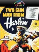 Two Gunmen from Harlem
