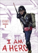 I am a hero. Book 2