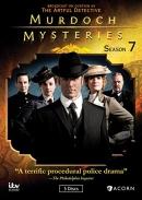 Murdoch mysteries [DVD]. Season 7