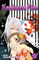 Kamisama kiss. Book 10