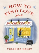 How to Find Love in a Bookshop