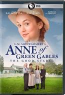 Anne of Green Gables [DVD]. The good stars