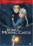 Howl's Moving Castle [DVD]