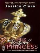 His Royal Princess