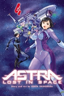 Astra, lost in space. Book 4, Revelation