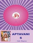 Aptavani - 6
