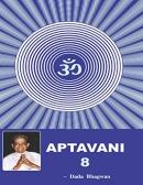 Aptavani - 8