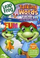 Talking words factory [DVD]