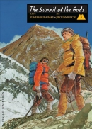 The summit of the gods. Book 5, Another summit
