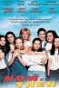 Now And Then [DVD]