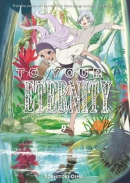 To your eternity. Book 9