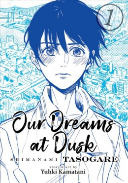 Our Dreams At Dusk. Book 1