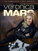 Veronica Mars [DVD]. Season 4 (2019)