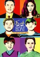 Fresh off the boat [DVD]. Season 5