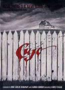 Cujo (Anniversary) [DVD]
