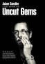 Uncut Gems [DVD]