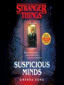 Suspicious Minds Suspicious Minds