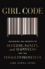 Girl Code : Unlocking The Secrets To Success, Sanity, And Happiness For The Female Entrepreneur