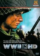 WW II in HD [DVD]