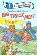 The Berenstain bears' big track meet
