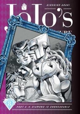 JoJo's Bizarre Adventure. Part 4, Diamond Is Unbreakable. Book 8