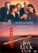 The Joy Luck Club [DVD]