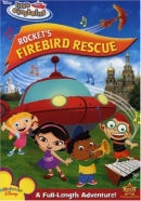 Rocket's Firebird rescue [DVD]