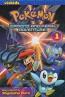 Poke?mon : Diamond And Pearl Adventure. Vol. 1
