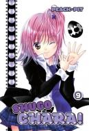 Shugo chara!. Vol. 9