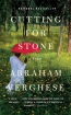 Cutting For Stone [downloadable Ebook]