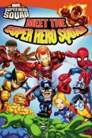 Marvel super hero squad. Meet the super hero squad!