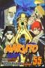 Naruto. Book 55, The Great War Begins
