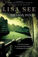 Dragon bones [downloadable audiobook] / a novel