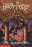 Harry Potter And The Sorcerer's Stone [downloadable Audiobook]