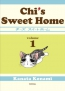 Chi's Sweet Home. Volume 1
