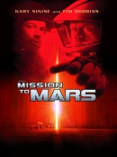 Mission to Mars [DVD]