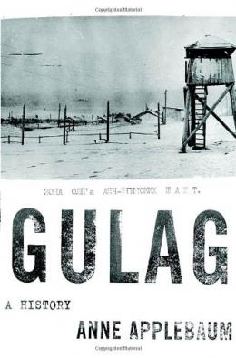 Gulag : A History