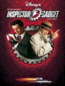 Inspector Gadget [DVD]